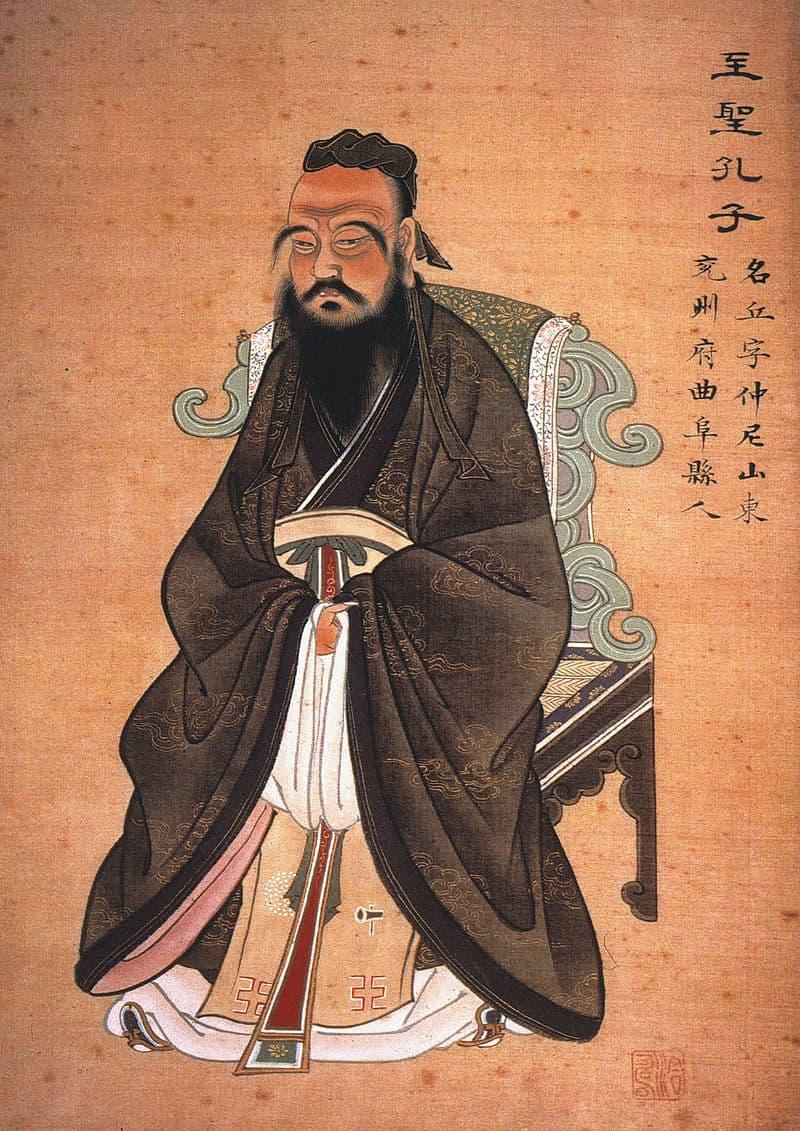 Réflexion de la semaine: Confucius et le cours de maths